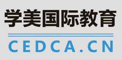 北京学美国际教育咨询有限公司