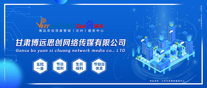 https://special.zhaopin.com/Flying/pagepublish/121776165/index.html