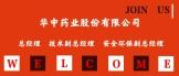 https://company.zhaopin.com/CZ653058720.htm