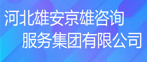 https://company.zhaopin.com/CZ646870880.htm?srccode=401901&preactionid=b6daf84f-ff3b-40f1-9c1a-4ff4f6d5a1a4