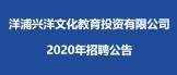 http://yangpu.hainan.gov.cn/yangpu/0402/202012/cfc0457918a5481bb4ad34da47de3c71.shtml