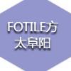 FOTILE方太阜阳