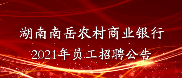 https://special.zhaopin.com/Flying/Society/20200102/121201338_09532071_ZL52590