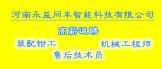 https://company.zhaopin.com/CZ520797330.htm?srccode=401901&preactionid=dac822b0-29f5-431b-8f02-739efc176d6f