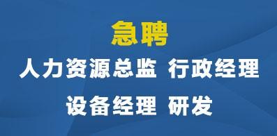 广州奥昆食品有限公司