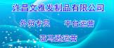 https://company.zhaopin.com/CZ434498380.htm