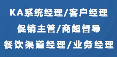 广州国联水产电子商务有限公司