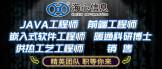 https://company.zhaopin.com/CC223800023.htm