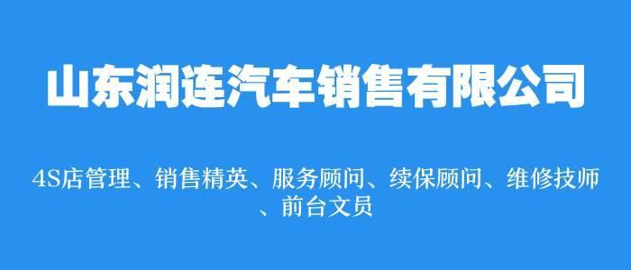 https://company.zhaopin.com/CZ846529820.htm
