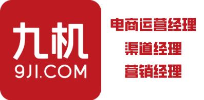 云南九机电子产品有限公司