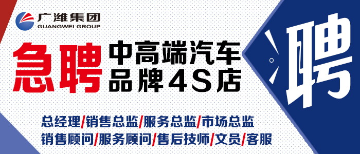 http://special.zhaopin.com/pagepublish/55682972/index.html