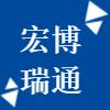 武汉宏博通瑞管理咨询有限公司