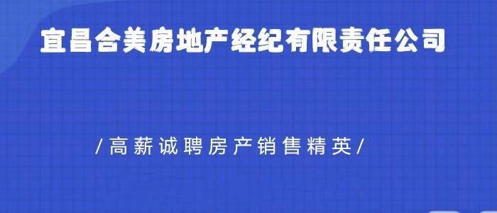 https://company.zhaopin.com/CZ822734470.htm