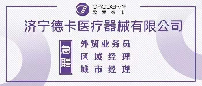 https://company.zhaopin.com/CZ362287780.htm