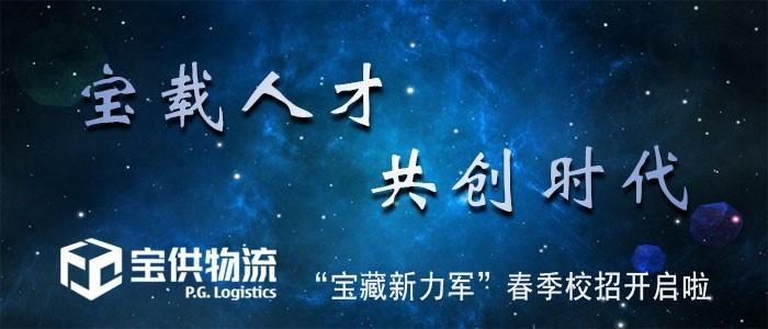 https://xiaoyuan.zhaopin.com/company/CC000143553D90000000000