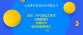 https://company.zhaopin.com/CZ292114580.htm