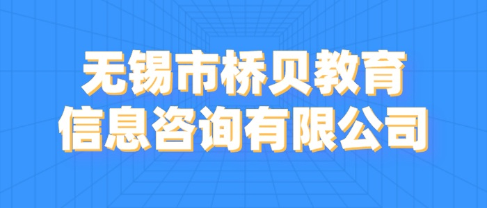 http://special.zhaopin.com/pagepublish/30161668/index.html