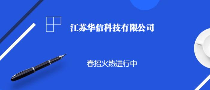 https://company.zhaopin.com/CC535963528.htm