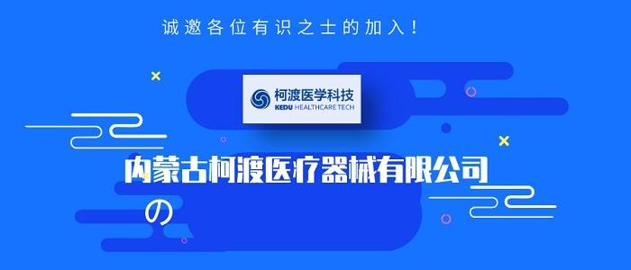 https://company.zhaopin.com/CZ388239030.htm