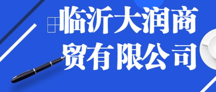 https://company.zhaopin.com/CC477808313.htm