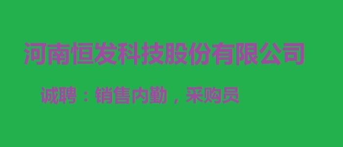 https://company.zhaopin.com/CC638316021.htm