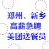 河南斯比得电子商务有限公司新乡分公司