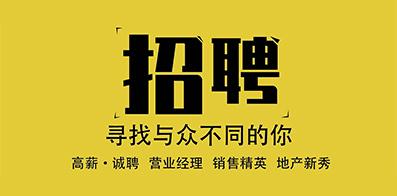 美联物业代理(深圳)有限公司南海玫瑰第二分公司