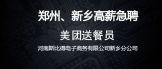 https://company.zhaopin.com/CZL1318318270.htm