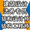 华诚荣邦集团股份有限公司