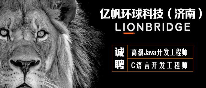 http://special.zhaopin.com/2016/jn/yfhq081885/
