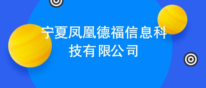 https://company.zhaopin.com/CC660920628.htm