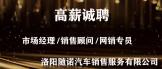 https://company.zhaopin.com/CZ874139620.htm