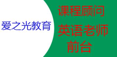郑州爱之光教育有限公司