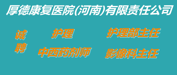 https://company.zhaopin.com/CZL1253084180.htm?srccode=401901&preactionid=41d35110-407f-41d4-aee3-9d3e9e6f0f90