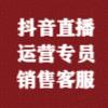 郑州云顶(逸阳)服饰有限公司