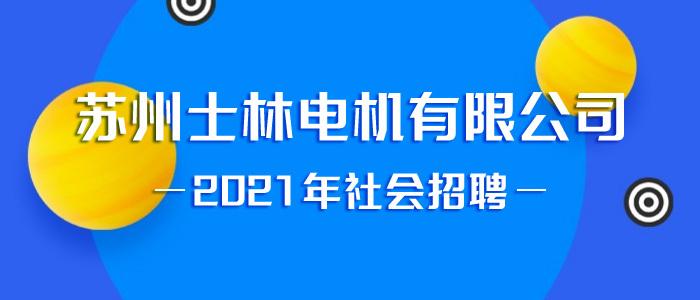 https://company.zhaopin.com/P5/CC1363/4474/CC136344743.htm