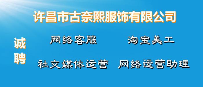 https://company.zhaopin.com/CZL1273908150.htm?srccode=401901&preactionid=1e0c0811-9f07-4859-913e-5ca1351d8ddb