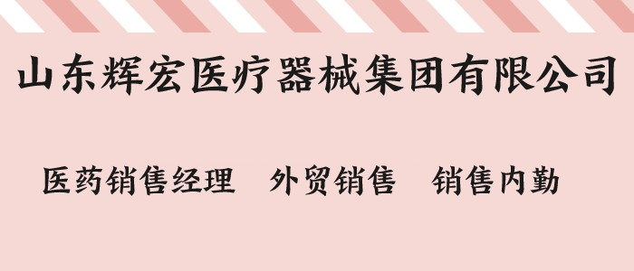 https://company.zhaopin.com/CZ603409230.htm