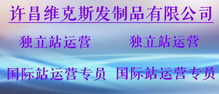 https://company.zhaopin.com/CZL1312613840.htm?srccode=401901&preactionid=2975a1da-42c3-4275-9109-c75316faa2a1