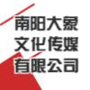 南阳大象文化传媒有限公司