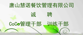 https://company.zhaopin.com/CZ874599640.htm?srccode=401901&preactionid=9de5375c-344f-46f1-852e-d95a7e58a5f4