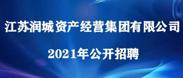 http://special.zhaopin.com/Flying/Society/20210430/W1_47407368_16522100_ZL29170/
