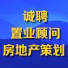 湖南佰润商业咨询有限公司