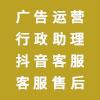 广州贝诺生物科技有限公司