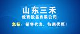 https://company.zhaopin.com/CZ819979980.htm