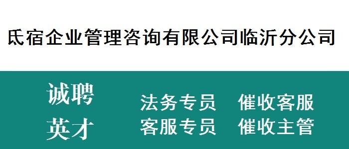 https://company.zhaopin.com/CZL1204578830.htm