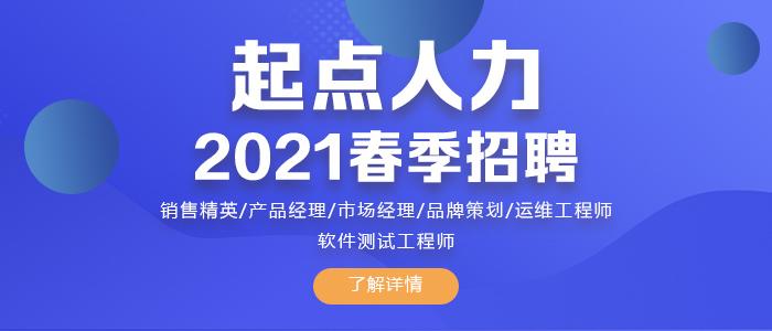 https://company.zhaopin.com/CZ291179380.htm