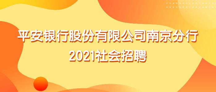 http://special.zhaopin.com/Flying/Society/20210310/W1_20059642_11180215_ZL29170/