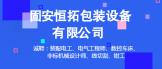 https://company.zhaopin.com/CZL1281701110.htm