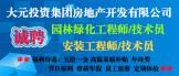 https://company.zhaopin.com/CZ479487330.htm